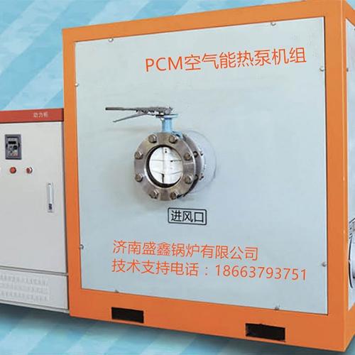 智慧型PCM高温多相流热风机组